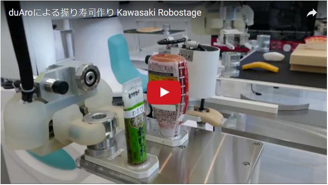 Robot makes sushi